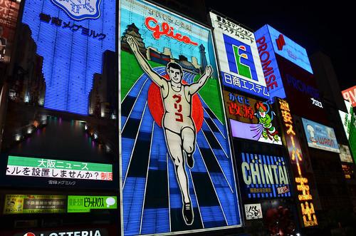 大阪の遊びといえばコレ!話題の場所や人気の遊び場をご紹介!