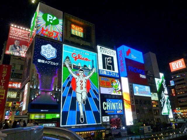 大阪で遊ぶところといえばココ!デートや友達との暇つぶしで楽しいスポットをご紹介!