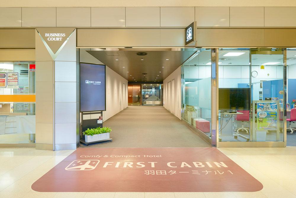 羽田空港のカプセルホテルが超便利!深夜早朝便と合わせて利用で快適!