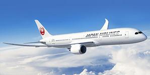 飛行機のクラスによるサービスの違いは?座席や機内食などの違いを解説!