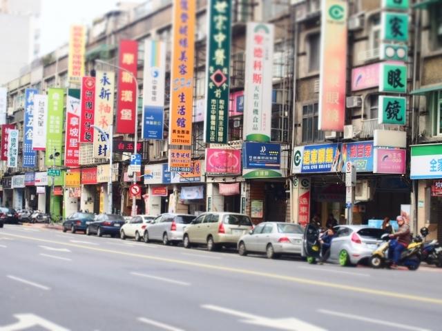 台湾のホテルおすすめランキング8!旅行で泊まりたい人気のホテルをご紹介!