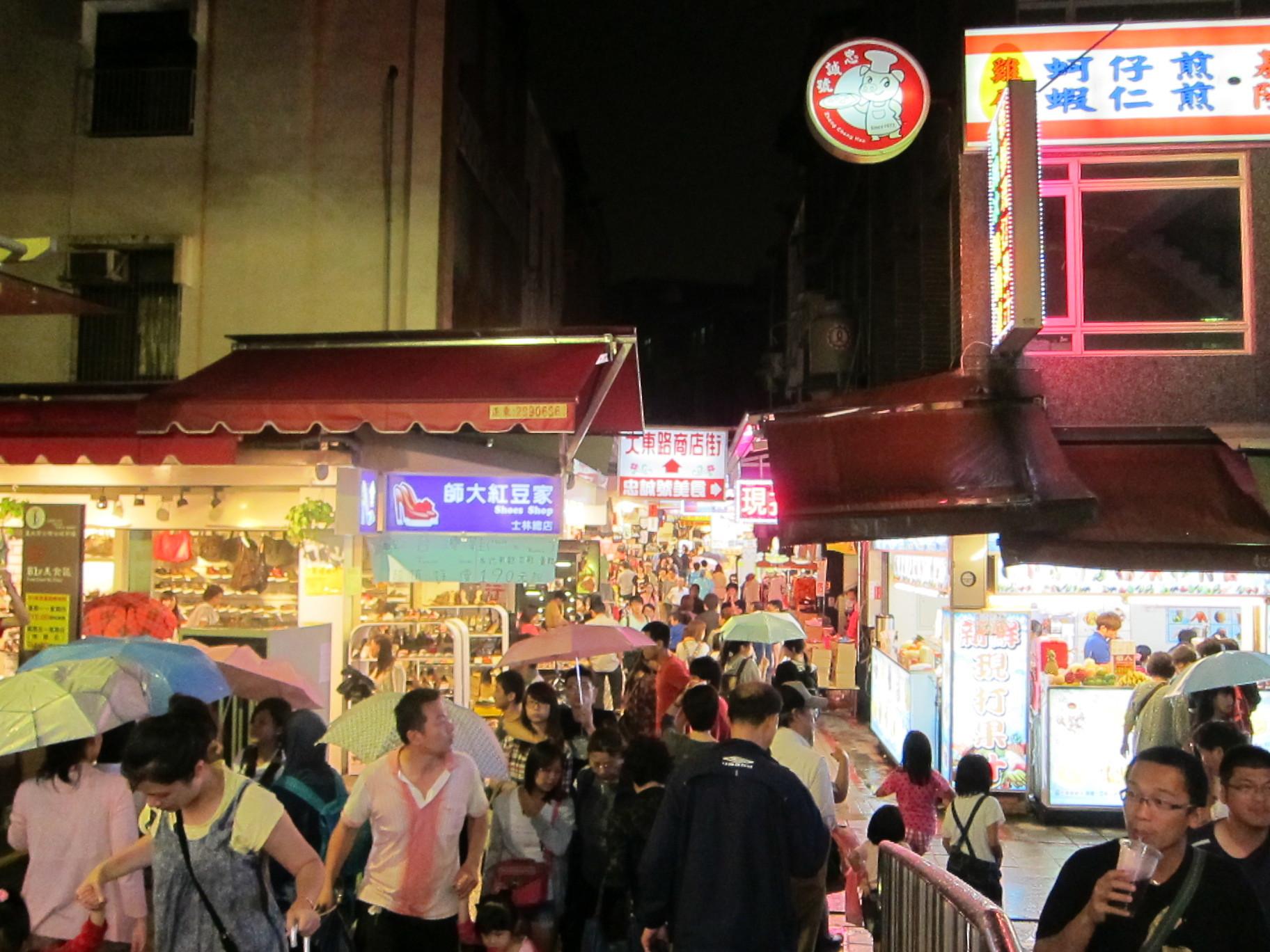 台湾旅行にベストな時期はいつ?観光にピッタリの過ごしやすい時期を解説!