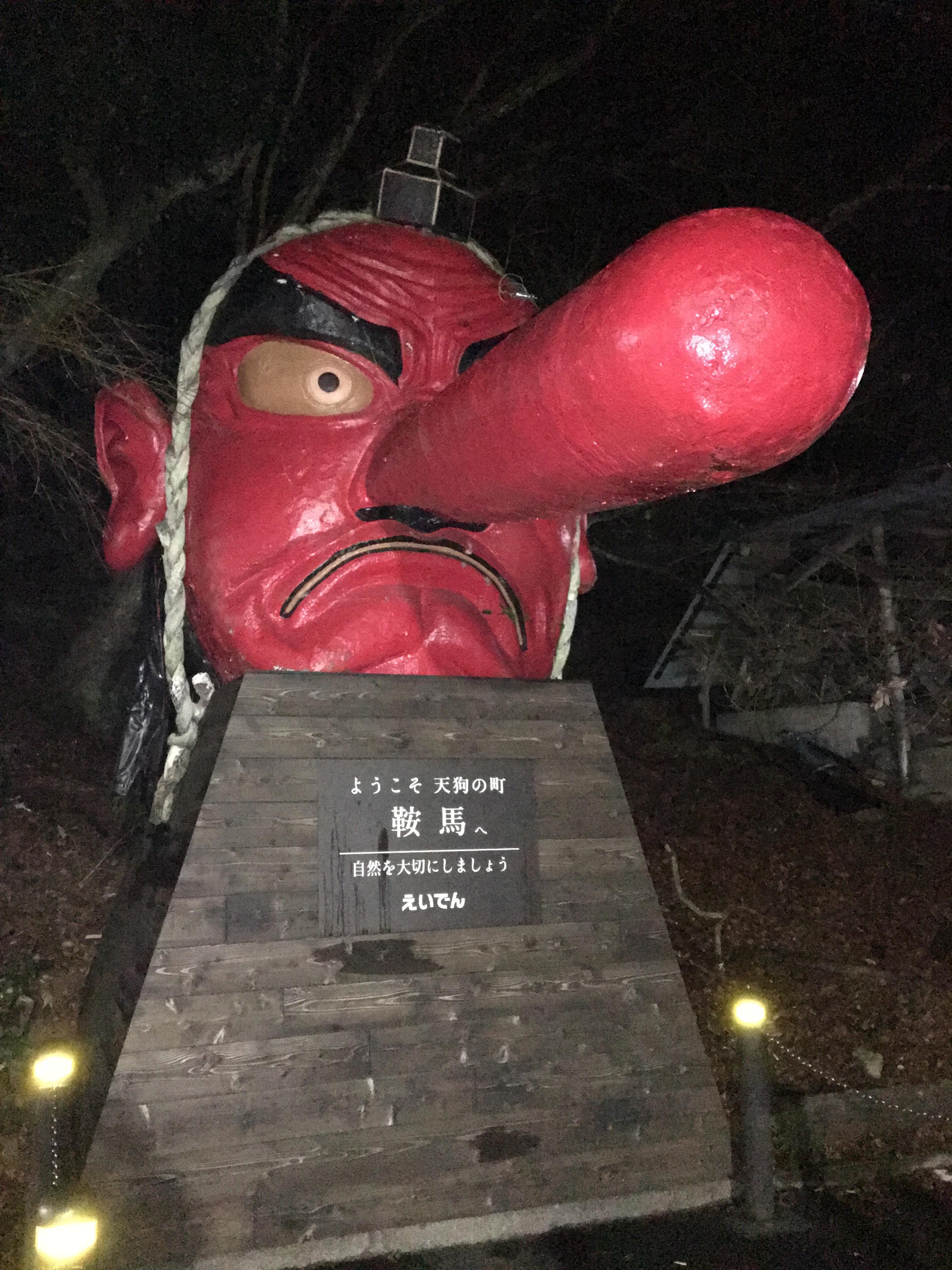 冬の京都で必見!おすすめパワースポット10選!人気観光地の冬の見どころを解説!