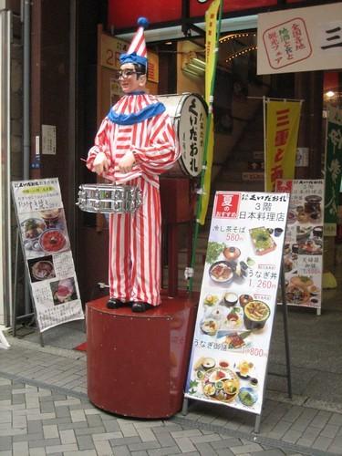 冬の女子旅におすすめの大阪観光スポットをご紹介!人気&穴場の見どころをご紹介!