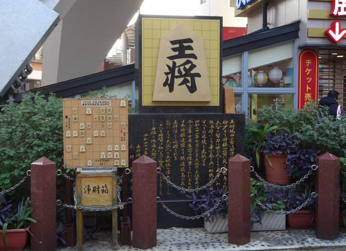 大阪の安く楽しめるお出かけスポット7選!お金をかけずに楽しめる!