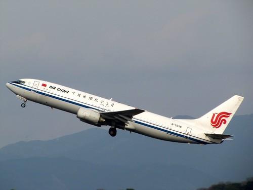 中国国際航空の評判ってどう?チェックインや機内での対応などをご紹介!