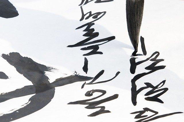韓国語での日本語の名前の書き方は?ハングルでの表記の仕方や読み方も解説!