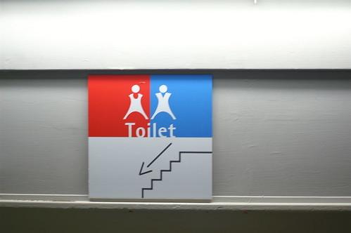 台湾のトイレの使い方は日本と違う?使い方やマナーをご紹介!