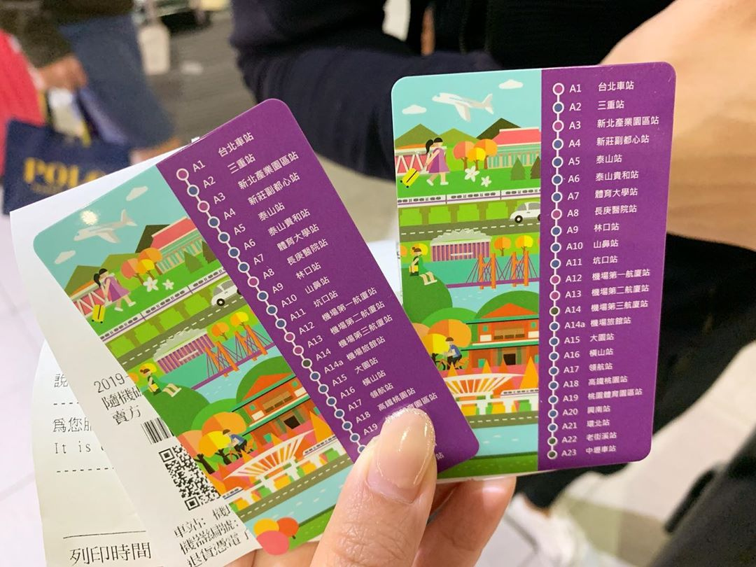 悠遊カードの使い方を解説!台湾旅行で便利なカードの購入方法やチャージ方法を解説!