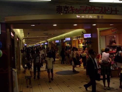 東京駅の地下にある「東京キャラクターストリート」の人気ショップ5選!