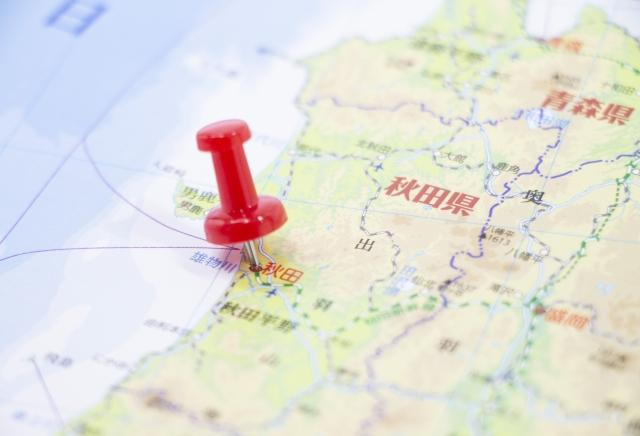 秋田県の大きさはどのくらい?面積・人口・人口密度を比較解説!