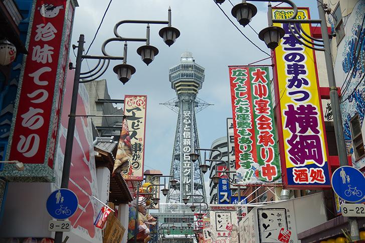 大阪府の面積はもう日本一狭くない?面積・人口・人口密度を比較解説!