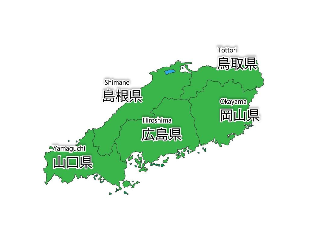 中国地方の大きさはどのくらい?面積・人口・人口密度を比較解説!