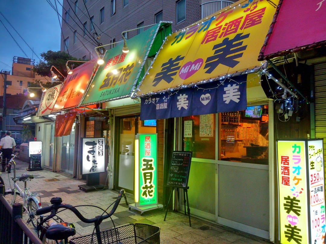 西成区の治安は本当に日本一悪い?危険な地区や注意点をご紹介!