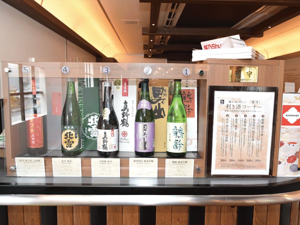 越乃Shu*Kuraってどんな列車?日本酒を楽しめる観光列車をご紹介!