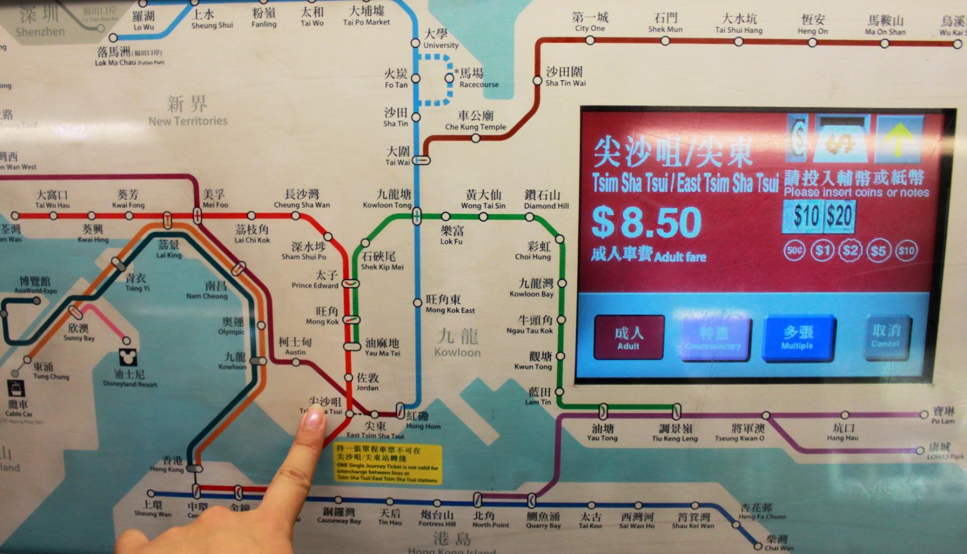 香港の地下鉄「MTR」を旅行で活用しよう!チケットの買い方や乗り方をご紹介!