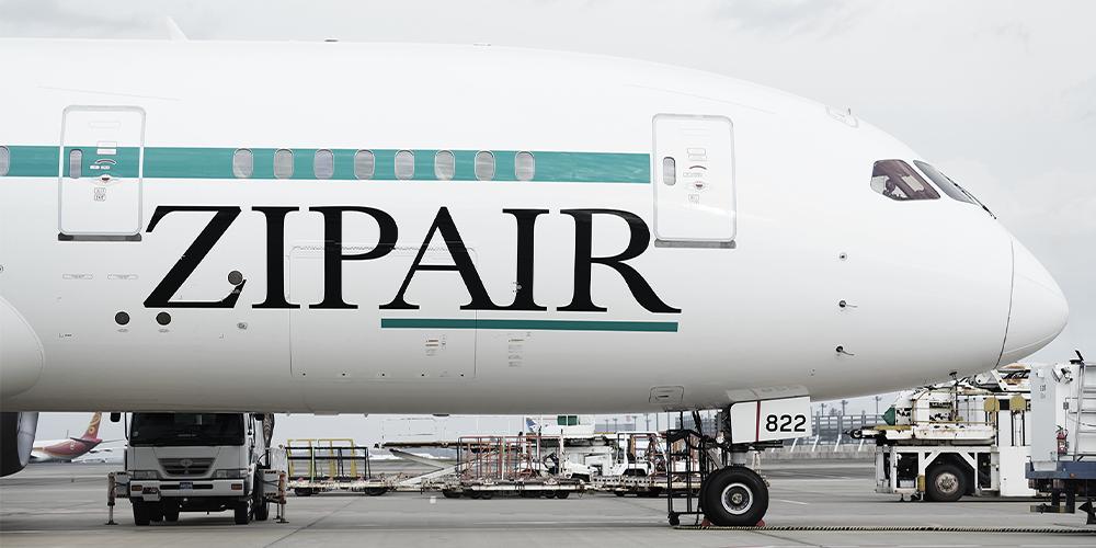 JALが作ったLCC「ZIPAIR」を徹底解析!料金やサービス・就航路線は?