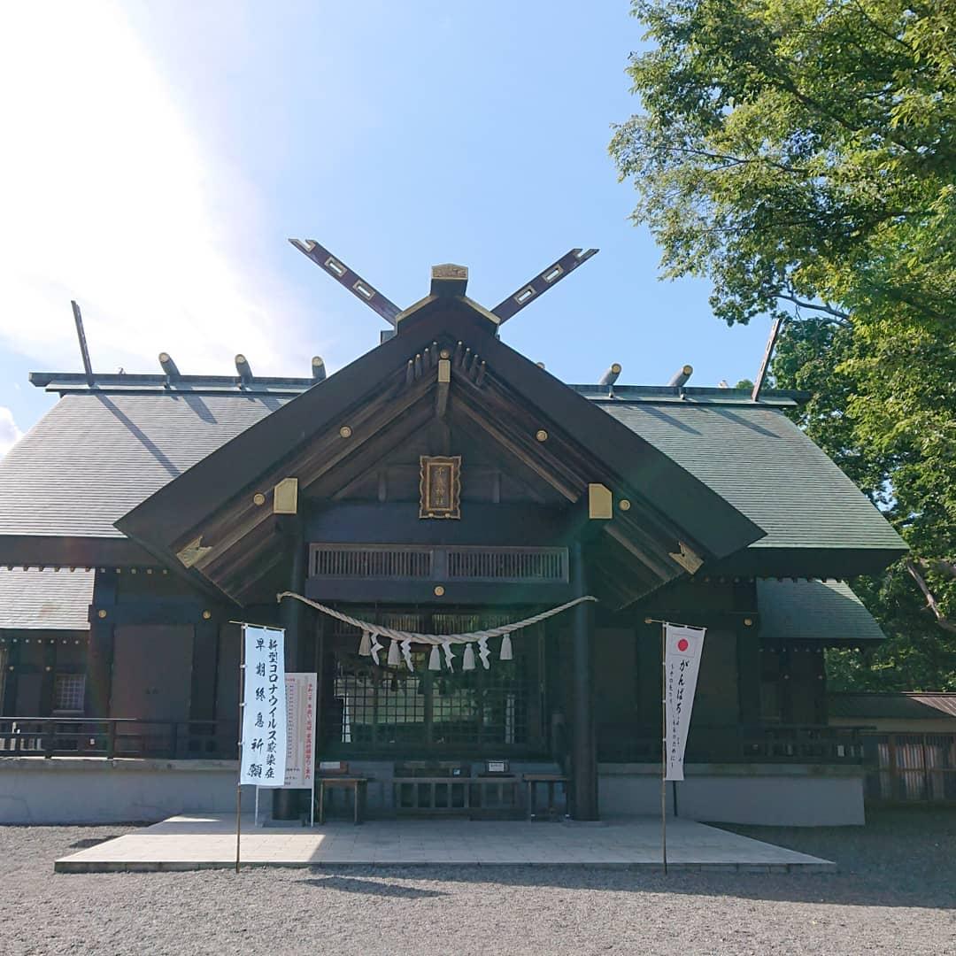 千歳神社は北海道有数のパワースポット!厄払いや初詣にもピッタリ!
