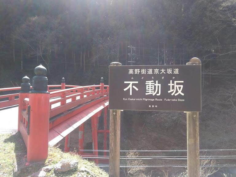高野山に登るなら京大坂道がおすすめ!道中の見どころをご紹介!