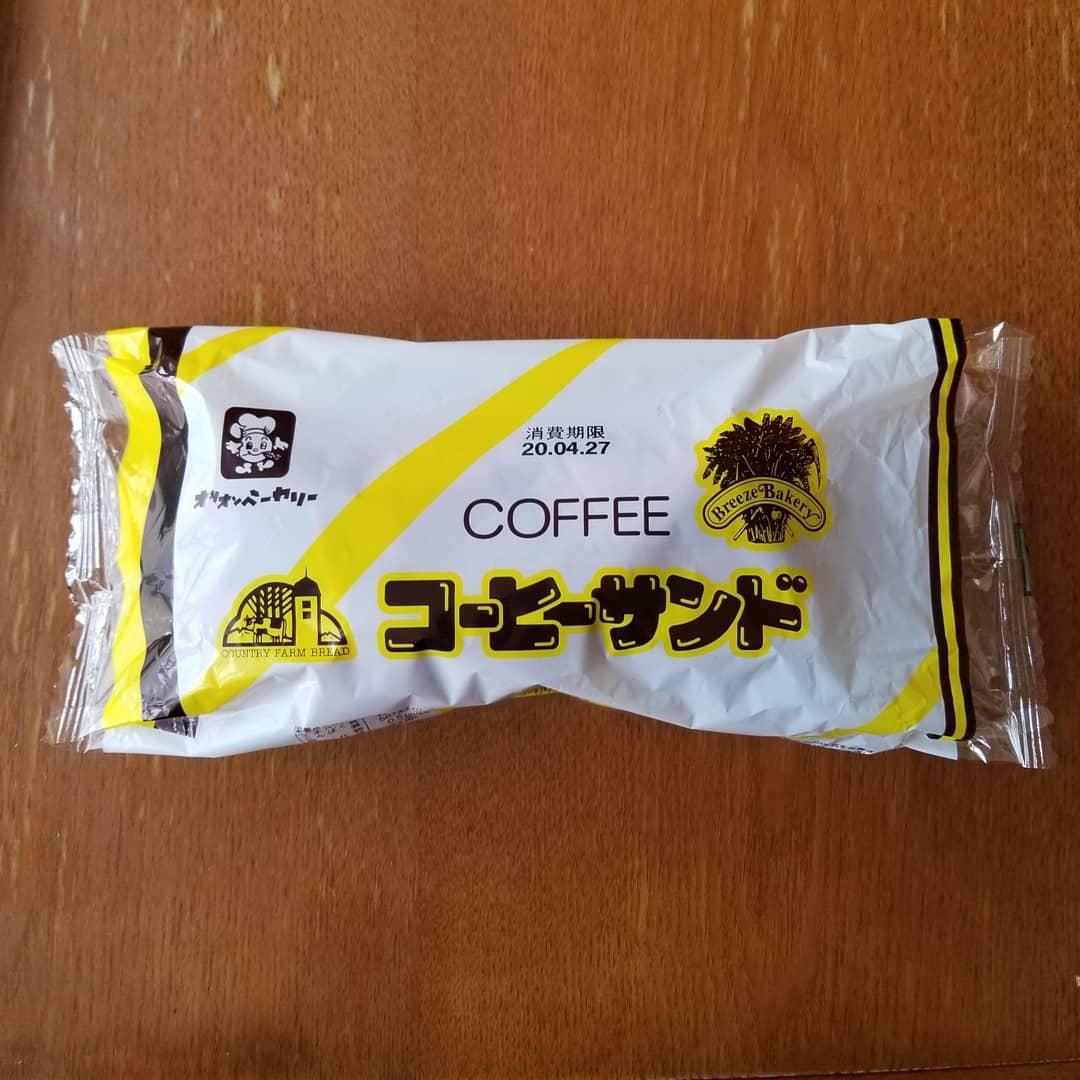 オリオンベーカリーの「コーヒーサンド」はヤミツキになるおいしさ!