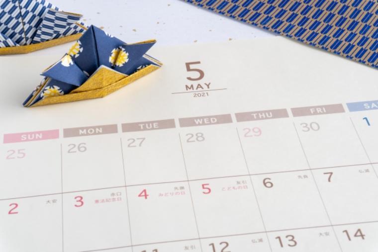 2021年のゴールデンウィークは何連休?長期連休の日程はどうなる?