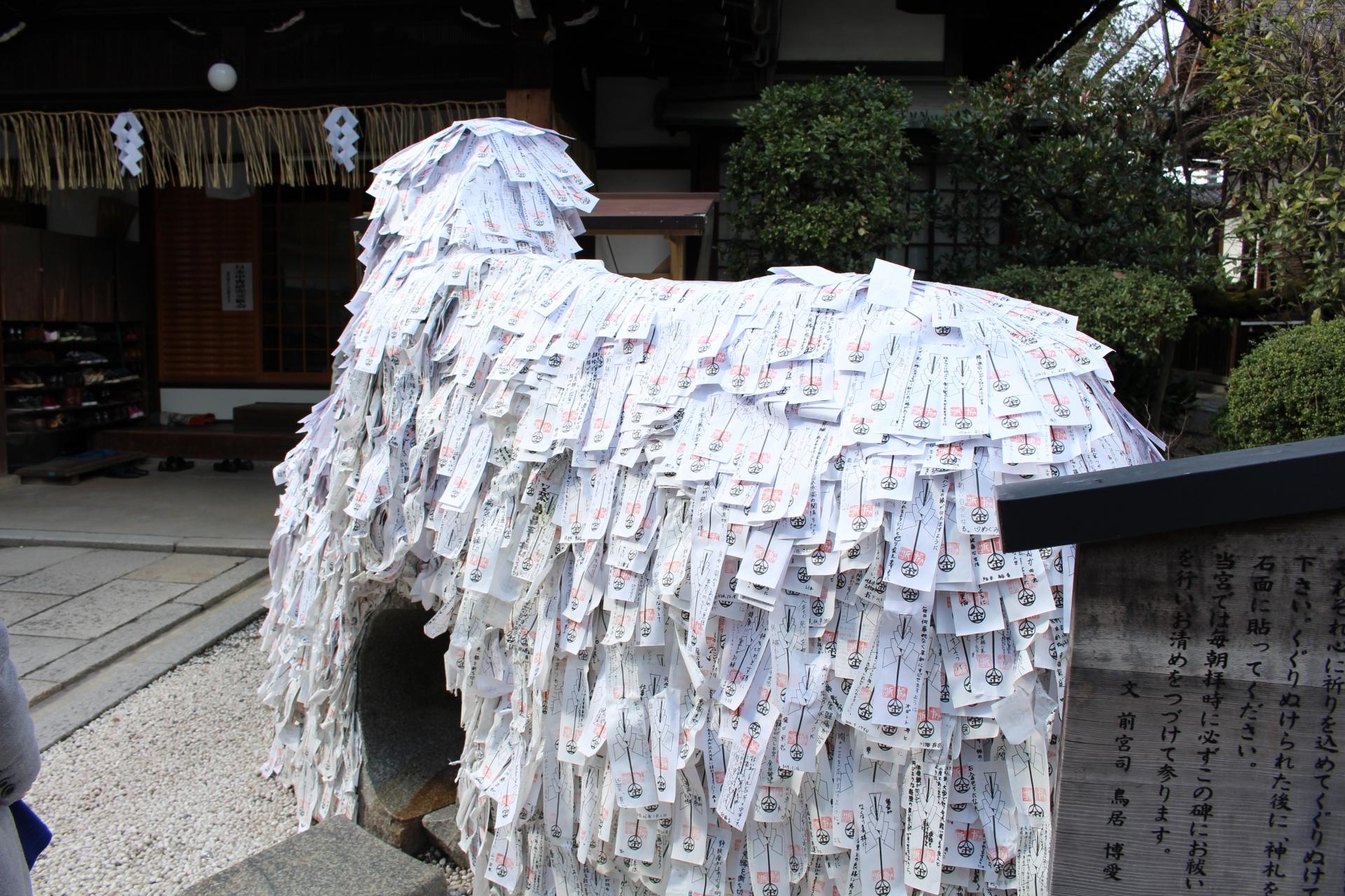 安井金比羅宮が怖すぎてヤバい?京都の最強縁切り神社にまつわる噂を解説!