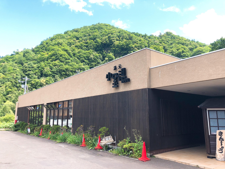 札幌のスーパー銭湯おすすめランキング!広くてきれいなお風呂をご紹介!