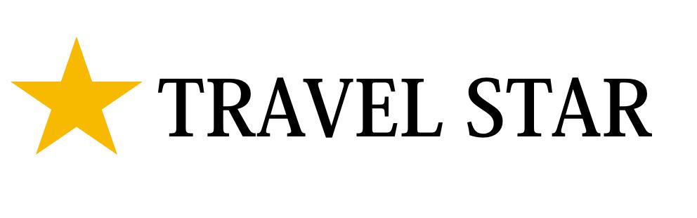人生の行動範囲を広げる旅行メディアTRAVEL STAR[トラベルスター]