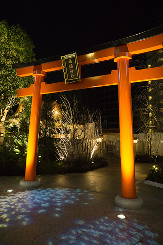 benefit shrine in JAPAN