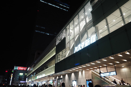 access methods from Shinjuku to Yokohama