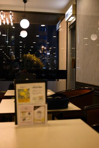 Renoir Shinjuku West Exit Ekimae