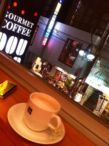 Doutor Coffee Shinjuku Yasukuni Dori Store