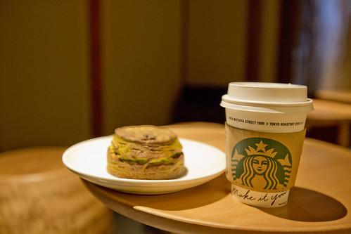 Starbucks Coffee Shinjuku South Entrance