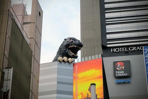 This is Godzilla Head in Shinjuku!