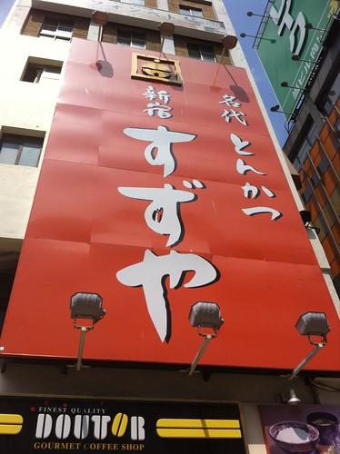 tonkatsu's famous shop in Shinjuku
