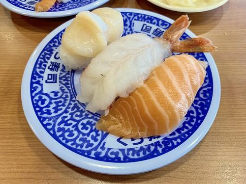 西日本 メニュー 寿司 くら 持ち帰り ☏くら 寿司