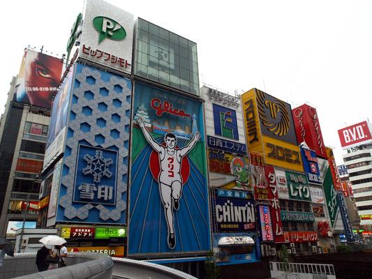 東京 ベビタピ