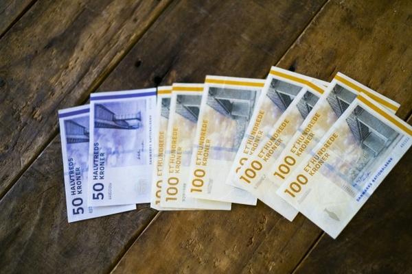 デンマークの通貨「クローネ」は...
