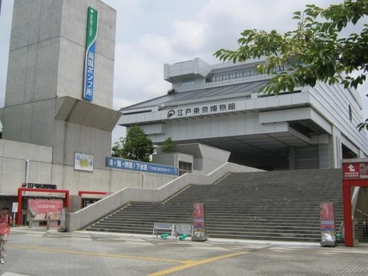 江戸 博物館 東京