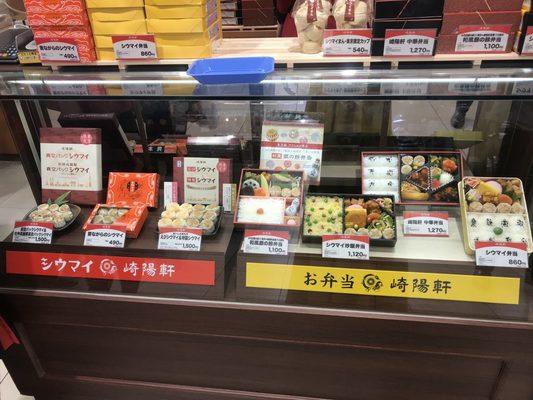 東京駅の崎陽軒はどこにある人気のシウマイお弁当やお土産も