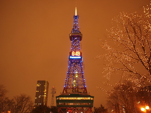 sapporo-tv-tower