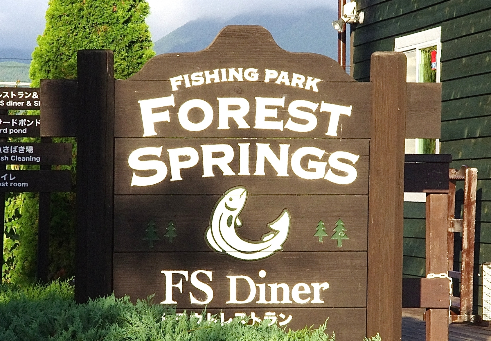 開成水辺フォレストスプリングスの攻略法は?釣れるルアーやポイントをご紹介!