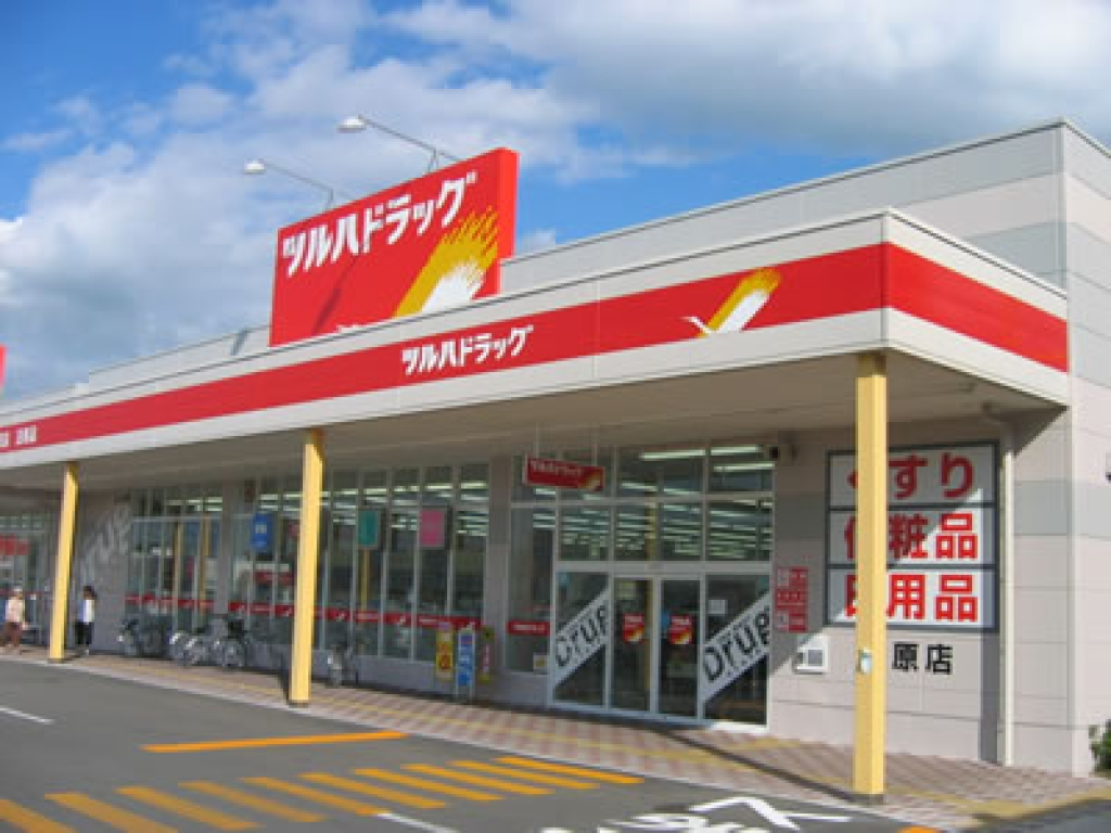 【閉店】ツルハドラッグ マルカツ店