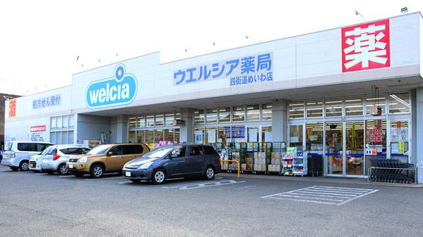 【開店】ウエルシア 福崎駅前店