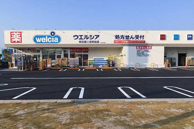 【開店】ウエルシア 草加花栗店