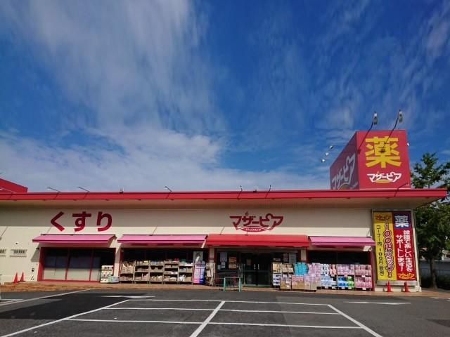【閉店】マザーピア 新大宮店