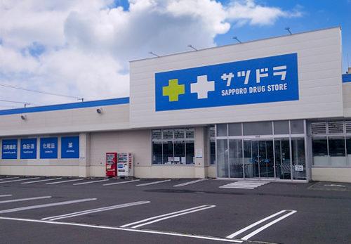 【閉店】サツドラ 沖縄国際通り ホテルランタナ店
