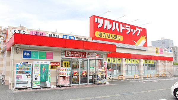 【閉店】ツルハドラッグ 阪急東通店