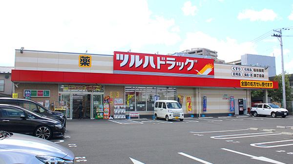 【閉店】ツルハドラッグ 梅田茶屋町店