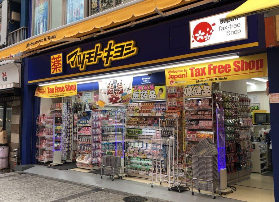 【閉店】ドラッグストア マツモトキヨシ アキバ電気街口店
